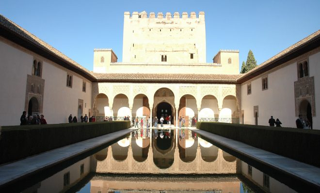 Patio de Comares