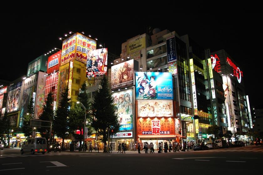 Publicidad en Akihabara