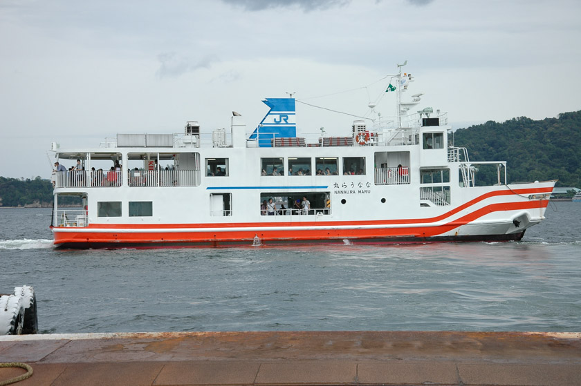 Ferry de Miyajima incuido en el Japan Rail Pass