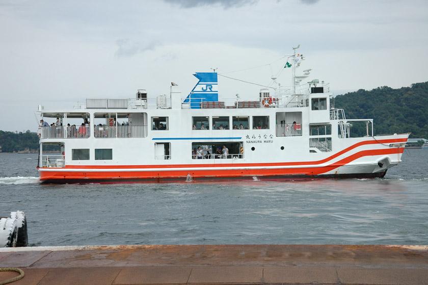 Ferry de Miyajima incuido en el Japan Rail Pass