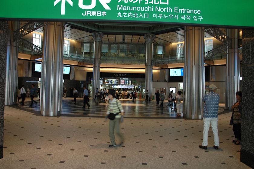 Estación JR Marunouchi