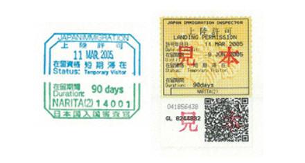 Sellos pasaporte turista