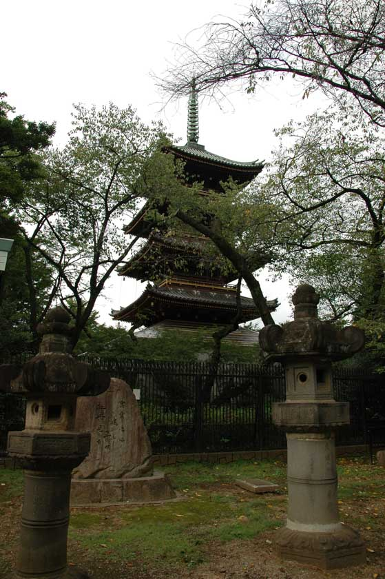 Pagoda del Parque Ueno