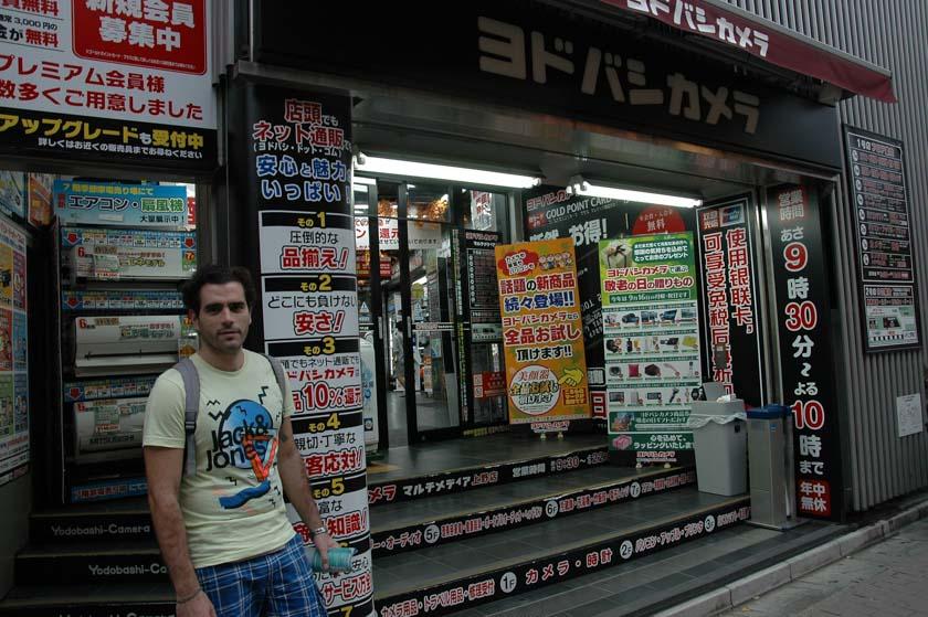 Publicidad masiva en las tiendas de Tokio