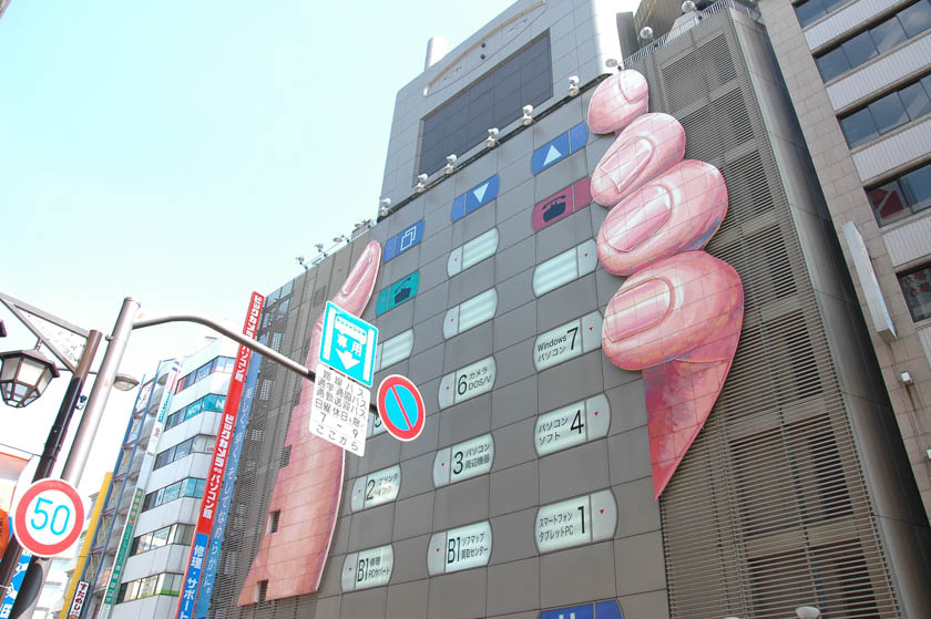 Curiosos edifcio en Ikebukuro, uno de los barrios imprescindibles de Tokio