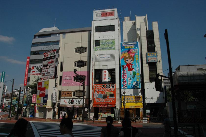 Curiosos edificios en Ikebukuro