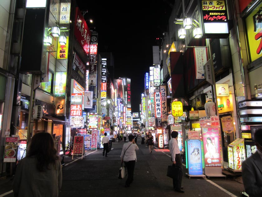 Una calle cualquiera de Shinjuku