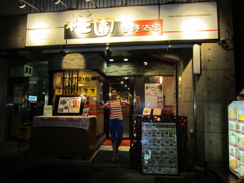 Saciando nuestros estómagos en Shinjuku