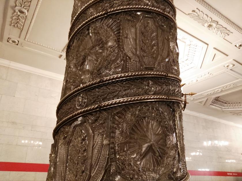 Detalle de las columnas de la parada de Avtovo
