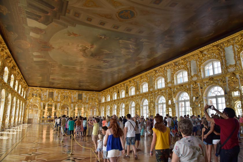 Salón principal del Palacio