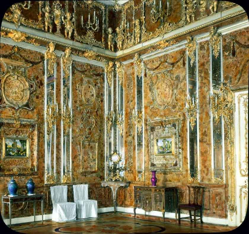 Esta es la Cámara original de Ámbar