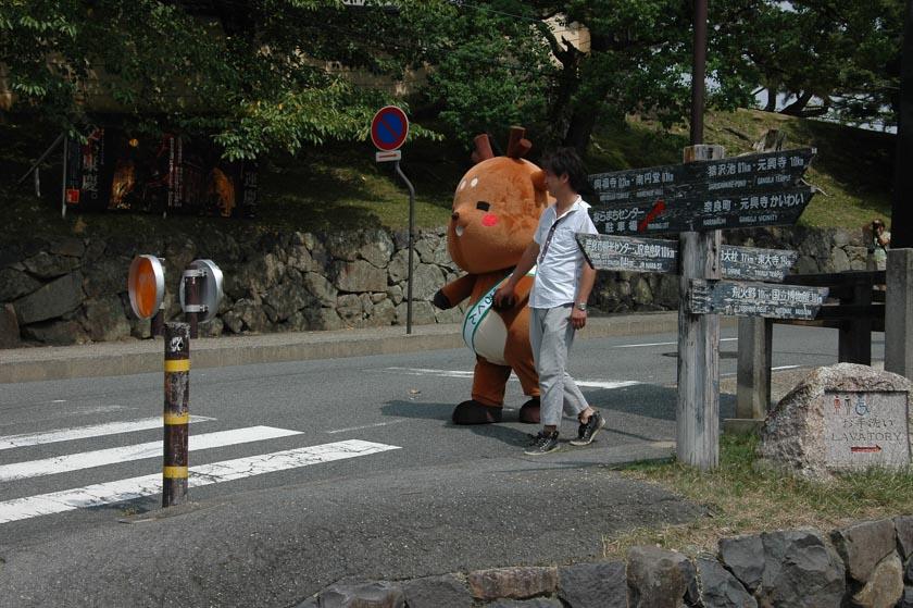 Más cosas curiosas en Nara