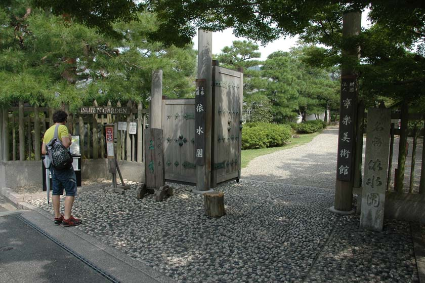 Un precioso jardín japonés en Nara