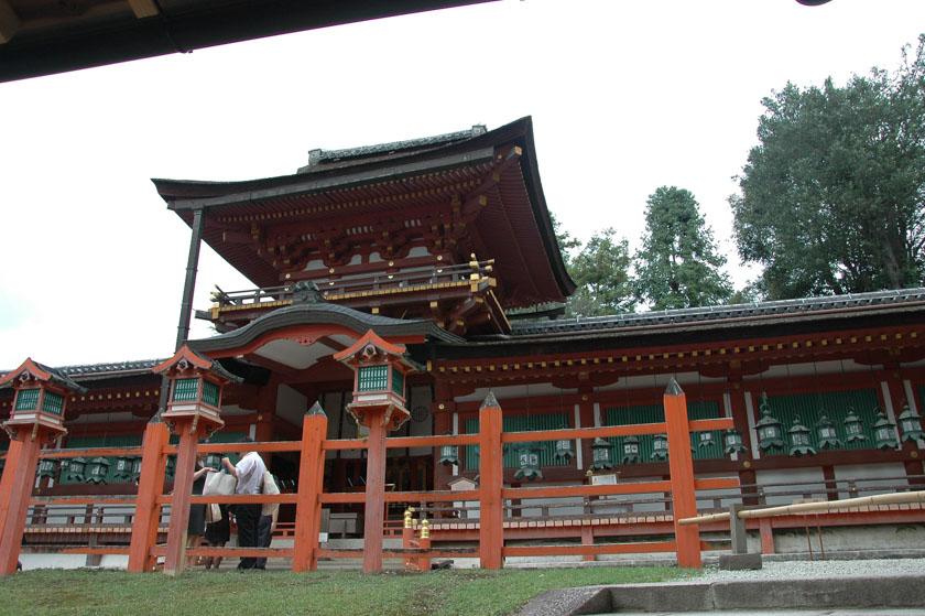 Mágico lugar en Nara