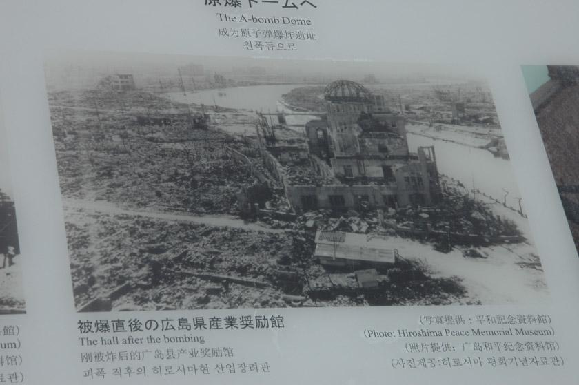 Estado en el que quedó la ciudad tras la caída de la bomba