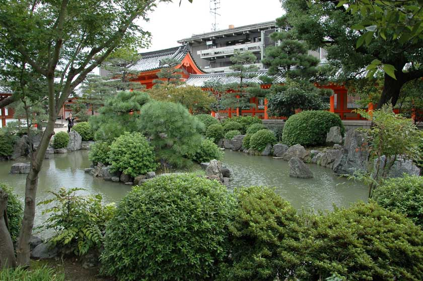 Precioso jardín japonés en Kioto