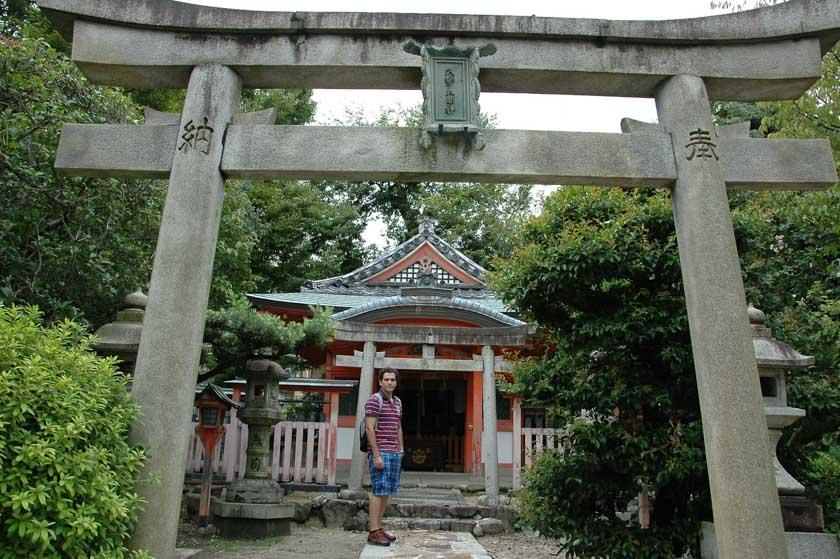 Quedamos enamorados de los jardines de Japón