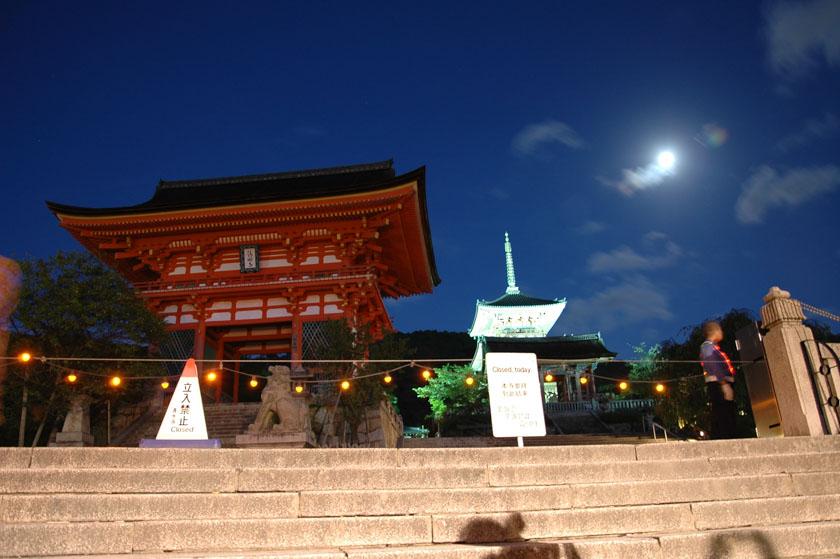 Acceso a Kiyomizudera