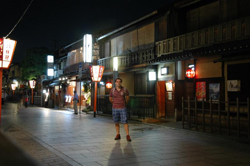 Una de las calles más pintorescas de Kioto