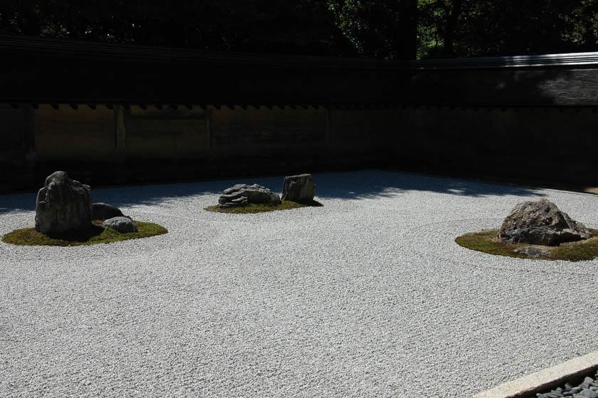 Jardín zen de Ryoanji